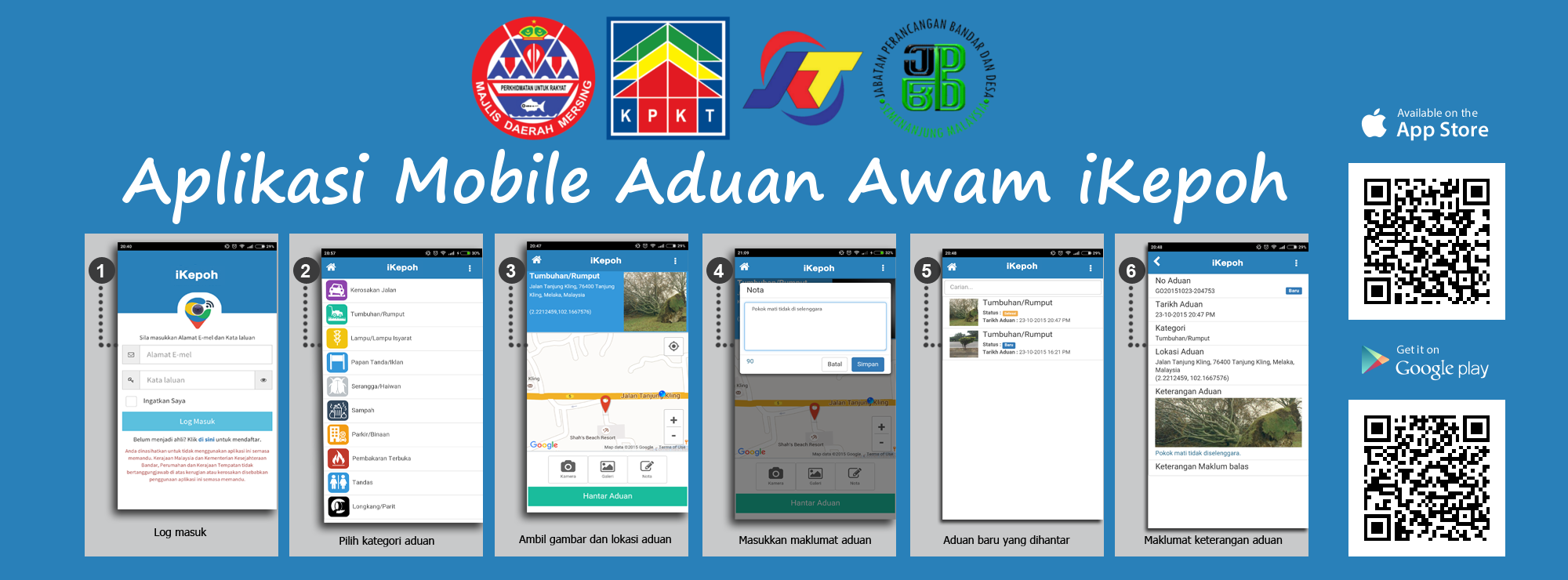 mobile_apps_ikepoh